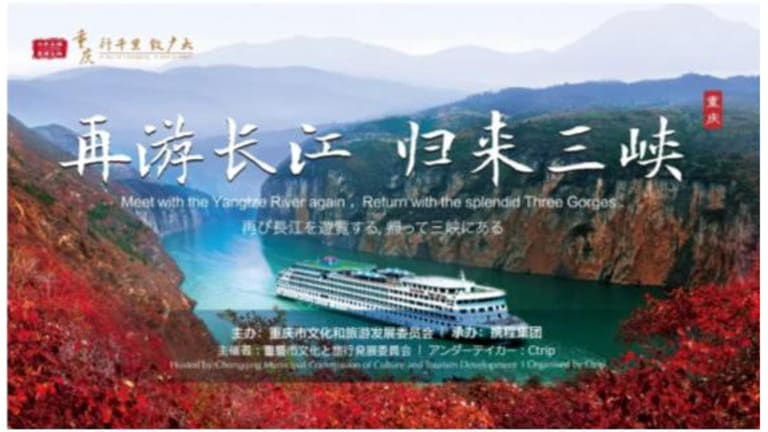 'Back to the Three Gorges' Is Praised by Visitors Both Home and Abroad